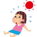 夏バテにならないための予防と対策方法