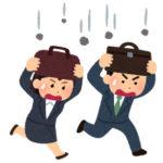 北海道胆振東部地震から1年経ちましたね!
