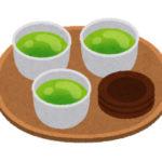 体に良いお茶の魅力と種類