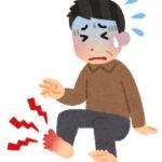 痛風の発作はなぜ起こるの?