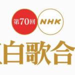 NHK紅白歌合戦の初出場歌手は?