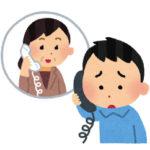 「189(いちはやく)」児童虐待通報が通話無料に!!
