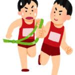 箱根駅伝の展望予想 優勝するのはどこだ!