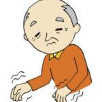 パーキンソン症候群とパーキンソン病|違う病気なの原因や症状は?