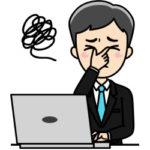 ドライアイの原因と対策|典型的な症状と直し方とは!