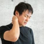 首こりは病院の何科を受診?|吐き気・頭痛・めまい・目の痛み改善簡単首コリ解消ストレッチ