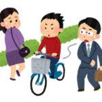自転車のルールでは横断歩道は歩行者が優先|交通ルールやマナーを守ろう!