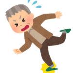 高齢者の靴の選び方|履きやすくて歩きやすい足にやさしいものがおすすめ!