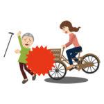 自転車保険を義務化している都道府県は?|高額化する賠償金