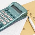 一人暮らしの生活費の平均は?|新社会人の初期費用と出費対策法