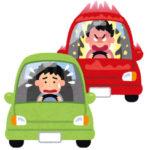 煽り運転の罰則化はいつから?|3年以上の懲役または50万円以下の罰金