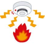 火災警報器の義務化と罰則|設置場所や点検方法・交換のタイミングは?