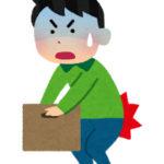 坐骨神経痛の治療法|薬で治るの・症状や原因・何科を受診?
