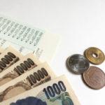 給付金の申請方法|中小企業やフリーランスを含む個人事業者などが支給対象