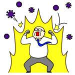 新型肺炎の予防|食べ物などの生活習慣を見直して免疫力を高めよう!