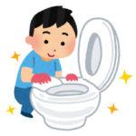 ウォシュレットの掃除|尿石や黒ずみ・ノズルや便座の汚れの落とし方