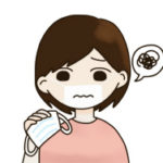 マスクによる肌荒れ防止|ガーゼやティッシュで対策できるの?