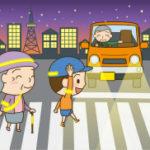 高齢者の交通事故件数|歩行中の事故死の7割を占めているそうですよ!