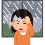 天気痛に耳栓が効果的ってホント?「くるくる耳マッサージ」でも症状が改善