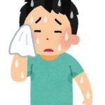 汗かきの原因は病気かも? 顔や頭、手や足の大量の汗で日常生活に支障が