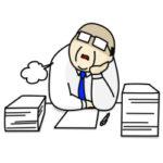 秋バテの症状とは|眠気や頭痛、食欲不振、夏バテとの違いは?