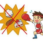 糖質制限と食べ物|おすすめの食事や食べていいもの食べる順番