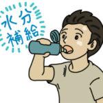 脱水症状は冬にも起こるって知っる? かくれ脱水の特徴と対処法