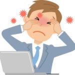 目の疲労回復にいい食べ物|在宅ワークやオンライン授業などで疲れが溜まっていませんか?