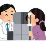 視力低下の原因とは|高齢者の夜間視力低下と高まる交通事故リスク