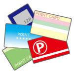 ポイ活おすすめカードとは|初心者でも楽しく貯められ楽しく使えるの?