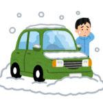 冬道運転の注意点と危険操作|急加速・急ハンドル・急ブレーキは厳禁です!