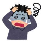 パニック障害とは|原因や症状、治療法、コロナ禍で増えてるってホント?