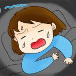 睡眠時随伴症の原因とは|よく見られる症状や異常行動と治療法