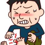 高尿酸血症とは|症状や原因、治療法は 痛風とはどう違うの?