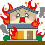 住宅火災の原因と防火のポイントとは|発見した時は「火事だ!」と大声で叫ぼう!