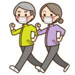 歩く効果とは|健康寿命を延ばすための「歩く力」を保つポイント