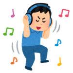 音響外傷とは|耳閉感や耳鳴り難聴など誰でもなる恐れがありますよ!