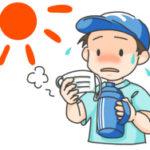 熱中症対策と飲み物|緑茶はだめなの水やポカリスエット・牛乳はいいの?