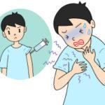 健康被害救済制度とは|コロナウイルスワクチンの接種は対象になるの?