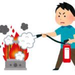 家庭用消火器の使用期限 古くなると腐食が進んで破裂の恐れがありますよ!